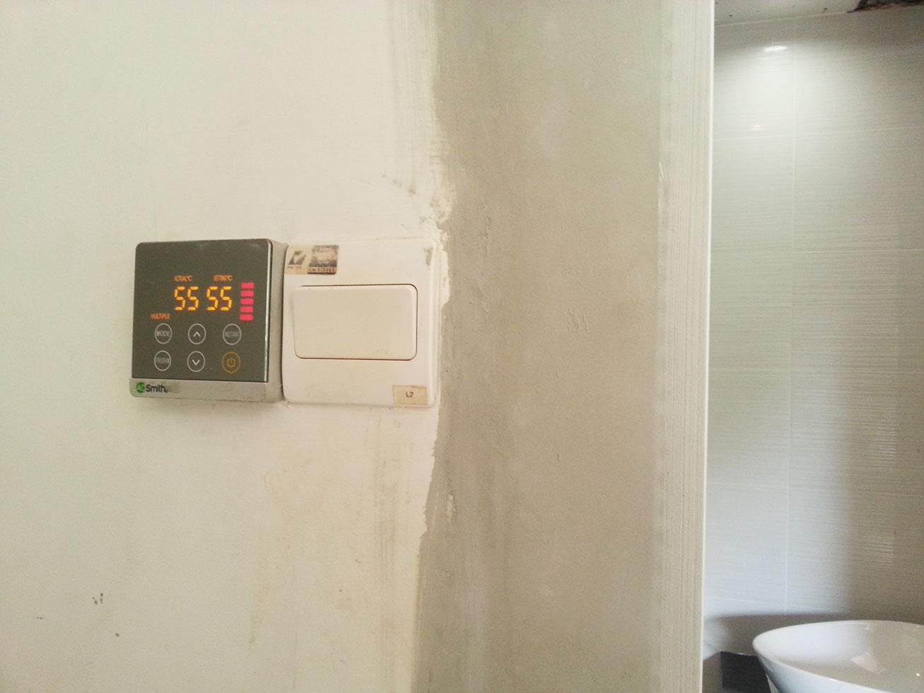 AOS Bath Singapore Energy Saving Water Heater Technology